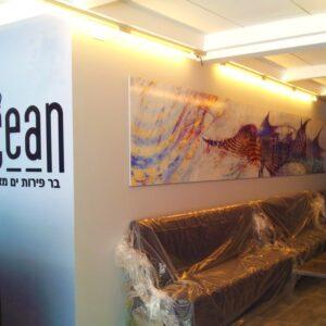 הציור דג זהב מותקן במסעדת אושן