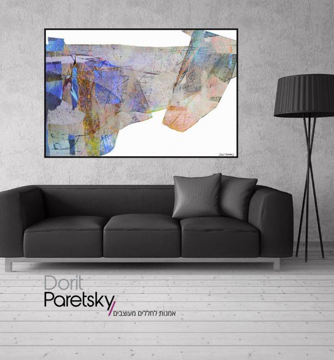 הדמיה לציור הדיגיטלי של דורית פריצקי Fiber- סיבים בסלון הבית מעל הספה